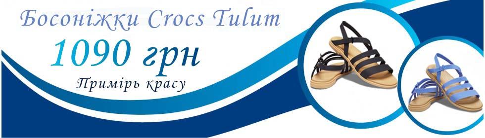Crocs Isabella